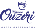 Ouzeri - Kafenion, Greek Gastronomy